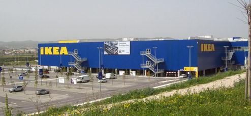 IKEA LOURES (LISBOA)